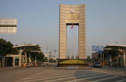 广州保税区