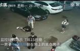 #衡阳通报女子看守所所长夫妇打人#:对方先动手