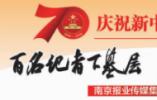 """南京月牙湖街道:靓丽宜居,""""城东明珠""""魅力十足"""