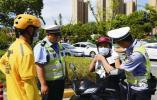 杭州湾警方多措并举、标本兼治 连收3份喜报