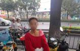 47岁大叔着女装在宁波市中心偷电瓶车:穿这样是为了伪装