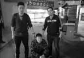 南京程序员开挂抢走电商优惠券 6人被刑事拘留