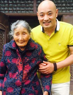 许敏和奶奶