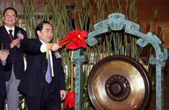 中国工商银行在上海证交所挂牌上市