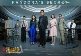 叶璇在抗战剧《潘多拉的秘密》中身兼多职