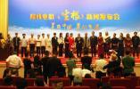 民族大团结电影《生根》发布会在京举行