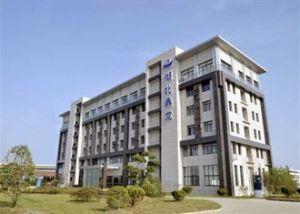 湖北鼎龙化学股份有限公司办公研发大楼
