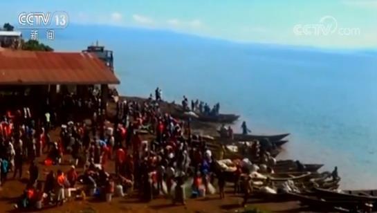 刚果(金)一木船倾覆 事故导致20人遇难150人失踪