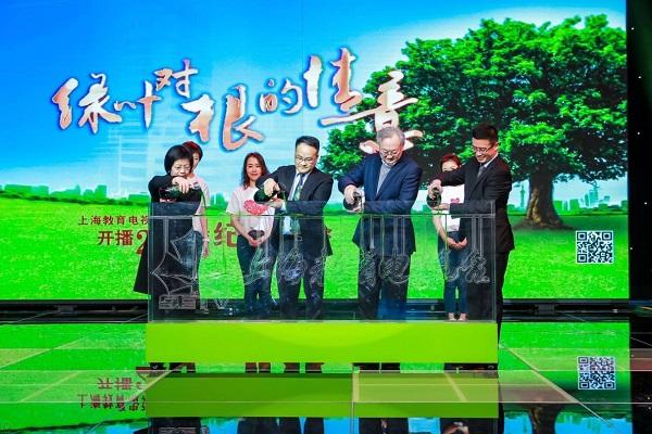 """""""绿叶台""""开播25周年 上海教育电视台将搭建校园电视联盟"""
