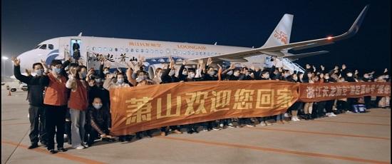 2天,4个航班,萧山共接回萧企员工410人