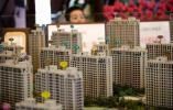 统计局:1月份31个二线城市二手房价格由升转降