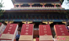 故宫文创为何屡成网红 单霁翔:越畅销越要升级品质
