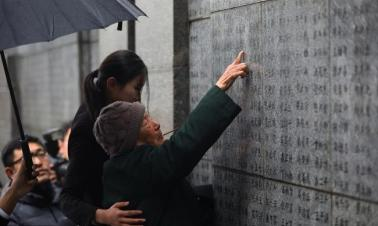 26 names newly inscribed on Nanjing Massacre memorial wall