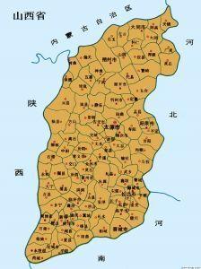 山西行政区划图