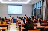 """浙大马院学子在南湖革命纪念馆讲""""红船精神"""""""