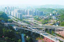 黄桷湾立交桥一期建成,即将通车。