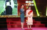 """鹿城区第四届道德模范颁奖,13人荣获""""十佳道德模范"""""""
