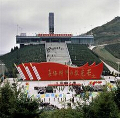 六盘山长征纪念馆