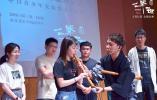 聿馨导演携《尺八·一声一世》亮相亚洲影展,佐藤康夫空降南京惊喜演出