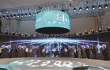 原创|新生代企业家嘉年华昨晚开幕