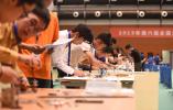 第七届全国大学生工程训练综合能力竞赛启动