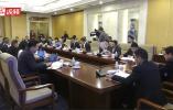 现场速递丨浙江代表团小组审议政府工作报告