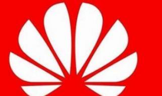 德国英国寻求在5G网络建设中有限使用华为设备