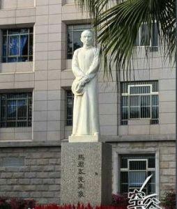 马君武塑像
