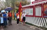 9月底前,济南所有社区将实现垃圾分类全覆盖