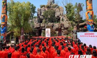 宁乡炭河古城启动春季研学游 身着古装体验西周文化