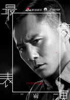 - 演员 刘烨 最美表演刘烨:法语是世界上最美的语言 致敬事件:中法建交50周年