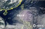 """台风""""丹娜丝""""分裂!一个变俩!今明浙江沿海海面有8-10级大风"""
