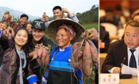 (两会·影像链接)全国人大代表的脱贫致富路