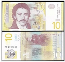 货币塞尔维亚第纳尔