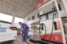 国内油价调整年内第10次搁浅