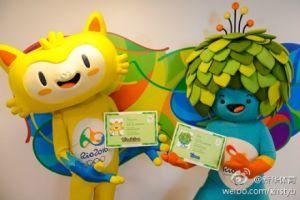里约奥运会和残奥会吉祥物