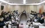 洞头区委书记林霞主持召开一届区委常务委员会第110次(扩大)会议