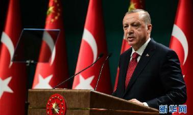 The Turkish economic crisis and China