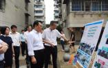 裘东耀:坚持共商共建共治共享 提高老旧小区改造实效
