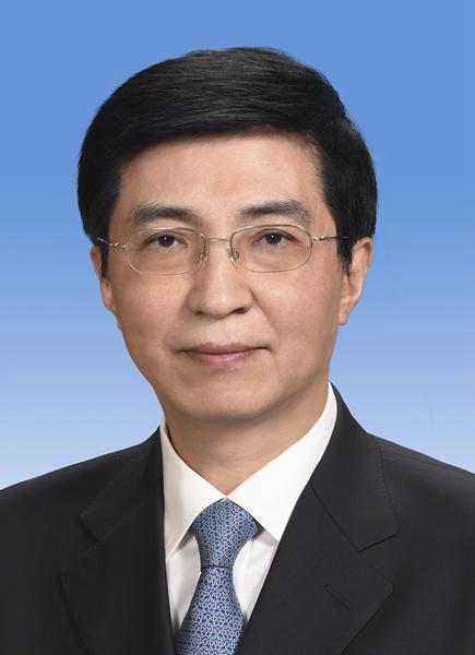 王沪宁同志