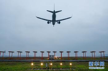 云南英安航空公司
