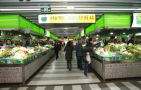 """农贸市场新一轮三年计划启动 菜场""""更新""""温州更靓"""