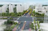 杭州西站樞紐最新進展,4個項目陸續開工!浙江省最大動車所即將開工