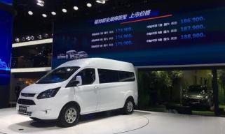 福特新全顺商旅型成都车展上市 售17.39-18.89万元