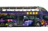 泉城夜未央 公交不打烊!6月6日起济南开通3条夜间专线