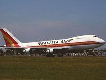 卡利塔航空公司
