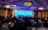 江苏省质量工作会议召开 这些企业获得中国质量奖