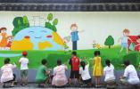 """画出文明新风采 """"小画家""""手绘垃圾分类涂鸦墙"""
