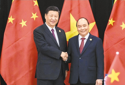 习近平会见越南总理阮春福