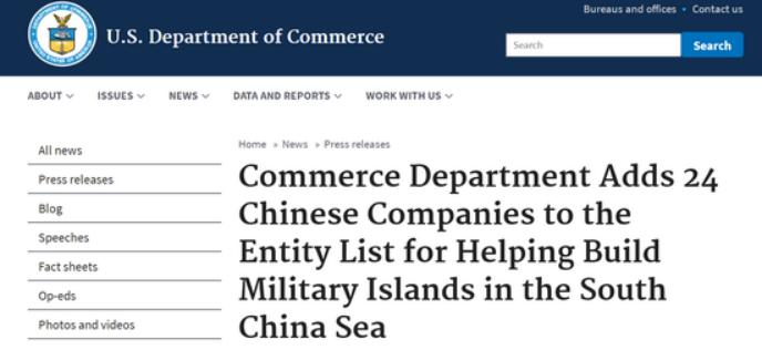 美制裁24家中企 涉參與南海建島!外交部多次表態